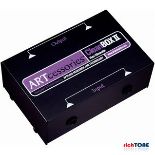 ART CleanBox II Hum Eliminator