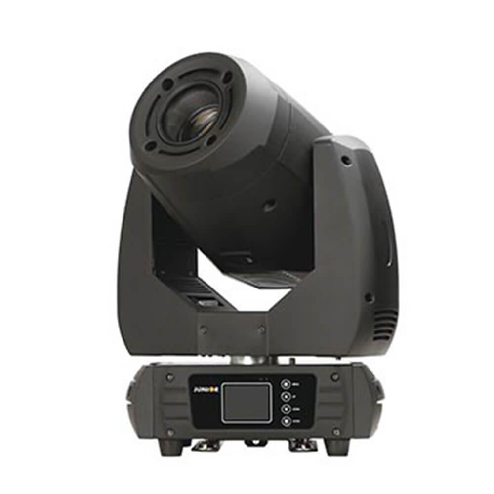 PR Lighting JNR Mini Spot 250Z